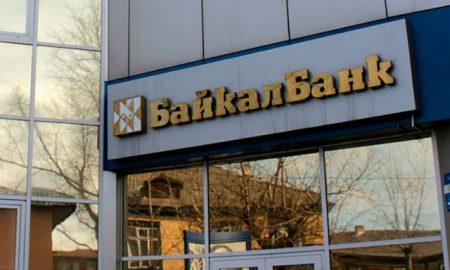 Байкалбанк