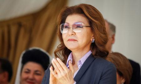 Назарбаева